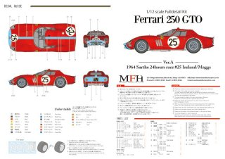 Model Factory Hiro 1/12 Automodellbausatz K445 Ferrari GTO 1964 (Version A)