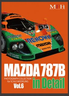 Photographic collection Model Factory Hiro: Vol. 6 - Madzda 787B in detail