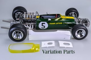 Model Factory Hiro 1/12 Automodellbausatz K689 Lotus 49 (1967) Version A