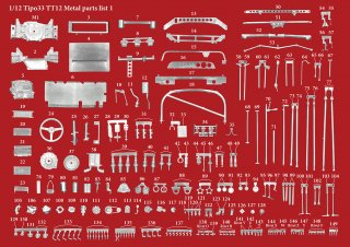 Model Factory Hiro 1/12 car model kit  K711 Alfa Romeo 33 TT12 (1975) Version C