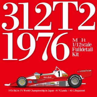 Model Factory Hiro 1/12 Automodellbausatz K704 Ferrari 312T2 (1976) Version A