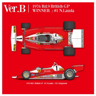 Model Factory Hiro 1/12 Automodellbausatz K705 Ferrari 312T2 (1976) Version B