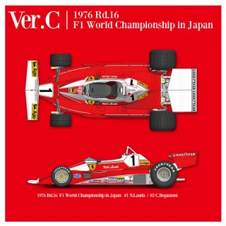 Model Factory Hiro 1/12 Automodellbausatz K706 Ferrari 312T2 (1976) Version C