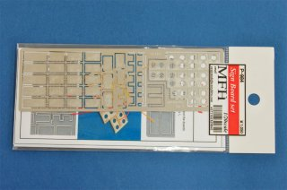 Model Factory Hiro 1/20 P0984 Signboard set