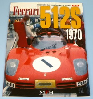 Sportscar spectacles by Model Factory Hiro: No. 05 : FERRARI 512S 1970