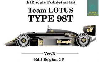 Model Factory Hiro 1/12 Automodellbausatz K440 Lotus 98T (Version B) 1986