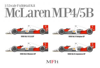 Model Factory Hiro 1/12 car model kit K456 McLaren 4/5B (version B) GP Monaco