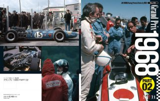 Racing Pictorial Series by Model Factory Hiro: No. 39 - Grand Prix 1968 Part 2