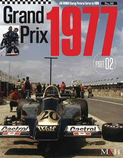 Racing Pictorial Series von Model Factory Hiro: No. 36 - Grand Prix 1977 Part 2