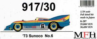 Model Factory Hiro 1/24 Automodellbausatz K287 P 917/30 (Version A) Can Am 1973 #6