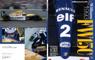 Racing Pictorial Series by Model Factory Hiro: No. 40 - Williams FW15C 1993