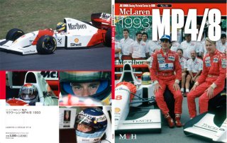 Racing Pictorial Series von Model Factory Hiro: No. 31 - McLaren MP 4/8 1993
