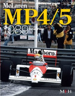 Racing Pictorial Series by Model Factory Hiro: No. 30 - McLaren MP4/5 1989