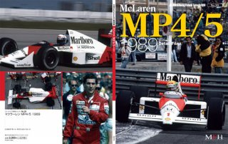 Racing Pictorial Series von Model Factory Hiro: No. 30 - McLaren MP4/5 1989