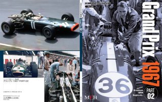 Racing Pictorial Series von Model Factory Hiro: No. 29 - Grand Prix 1967 Part 2