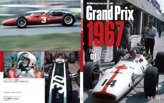 Racing Pictorial Series by Model Factory Hiro: No. 28 - Grand Prix 1967 Part 01