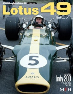 Racing Pictorial Series von Model Factory Hiro: No. 26 - Lotus 49 1967