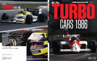 Racing Pictorial Series von Model Factory Hiro: No. 25 - Turbo Cars 1986