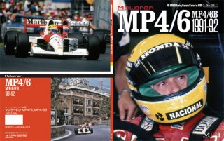 Racing Pictorial Series by Model Factory Hiro: No. 23 - McLaren MP4/6, MP4/6B 1991-92