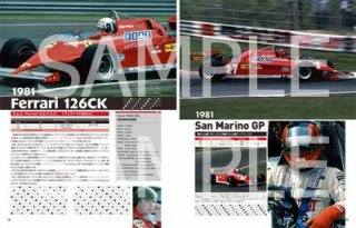 Racing Pictorial Series von Model Factory Hiro: No. 19 - Turbo Cars 1977 - 83