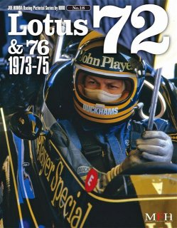 Racing Pictorial Series von Model Factory Hiro: No. 18 - Lotus 72 & 76 1973 - 75