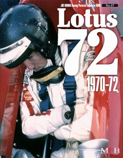 Racing Pictorial Series von Model Factory Hiro: No. 17 - Lotus 72 1970 - 72