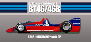 Model Factory Hiro 1/12 car model kit K462 Brabham BT46 (Version B) 1978