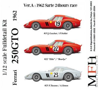 Model Factory Hiro 1/12 car model kit K466 Ferrari GTO 1962 (version A)