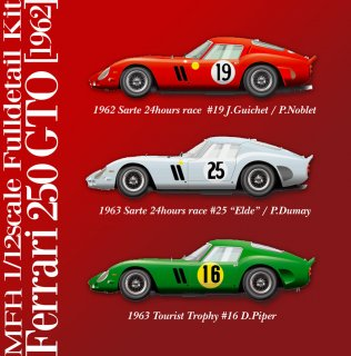 Model Factory Hiro 1/12 car model kit K467 Ferrari GTO 1962 (version B)