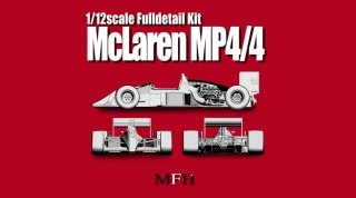 Model Factory Hiro 1/12 car model kit K392 McLaren MP4-4 (version B) 1988