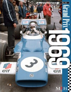 Racing Pictorial Series by Model Factory Hiro: No. 33 - Grand Prix 1969