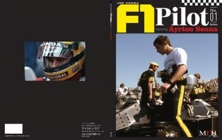 F1 Pilot Series von Model Factory Hiro: No. 01 - Ayrton Senna