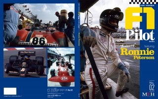 F1 Pilot Series von Model Factory Hiro: No. 02 - Ronnie Peterson