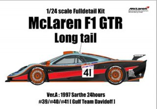 Model Factory Hiro 1/24 car model kit K376 McLaren F1 GTR Long Tail Version A