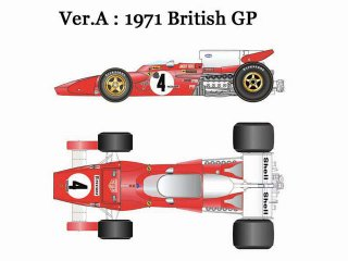 Model Factory Hiro 1/20 car model kit K317 Ferrari 312 B2 (1971) version A