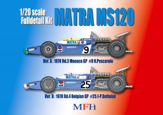 Model Factory Hiro 1/20 car model kit K409 Matra MS120