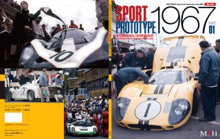 Sportscar spectacles by Model Factory Hiro: No. 08 : Sport Prototype 1967 Part 1