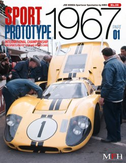 Sportscar spectacles von Model Factory Hiro: No. 08 : Sport Prototype 1967 Part 1