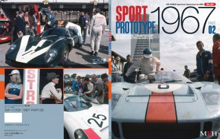 Sportscar spectacles by Model Factory Hiro: No. 09 : Sport Prototype 1967 Part 2