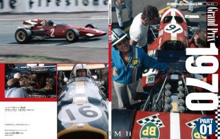 Racing Pictorial Series von Model Factory Hiro: No. 42 - Grand Prix 1970 Part 1