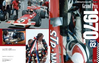 Racing Pictorial Series von Model Factory Hiro: No. 43 - Grand Prix 1970 Part 2