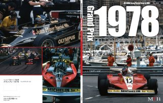 Racing Pictorial Series von Model Factory Hiro: No. 44 - Grand Prix 1978 In the Detais