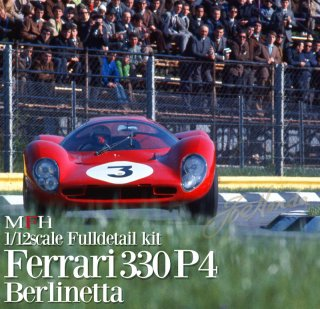 Model Factory Hiro 1/12 Automodellbausatz K492 Ferrari 330P4 Berlinetta (1967) Version (A)