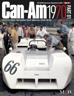 Sportscar spectacles von Model Factory Hiro: No. 10 : Can Am 1970 Part 1