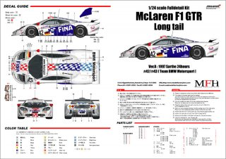Model Factory Hiro 1/24 Automodellbausatz K377 McLaren F1 GTR Long Tail Version B