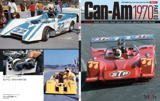 Sportscar spectacles von Model Factory Hiro: No. 11 : Can Am 1970 Part 2