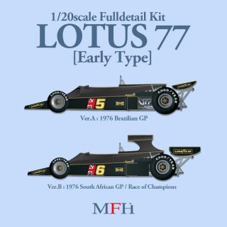 Model Factory Hiro 1/20 Automodellbausatz K252 Lotus 77 Early Type (1976) Ver. B