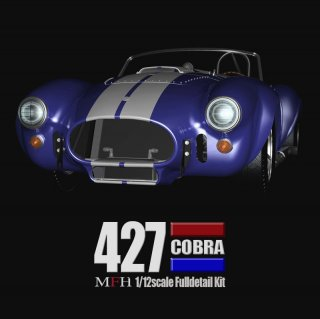 Model Factory Hiro 1/12 car model kit K503 Cobra 427 (1965) Version C