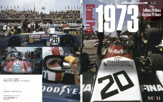Racing Pictorial Series von Model Factory Hiro: No. 47 - Grand Prix 1973