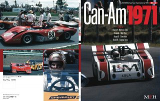 Sportscar spectacles by Model Factory Hiro: No. 12 : Can Am 1971
